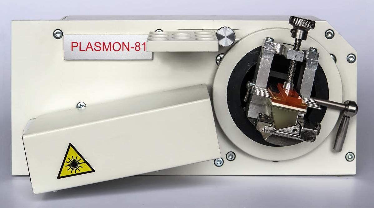 Спектрометры Плазмон-8 и Плазмон-81