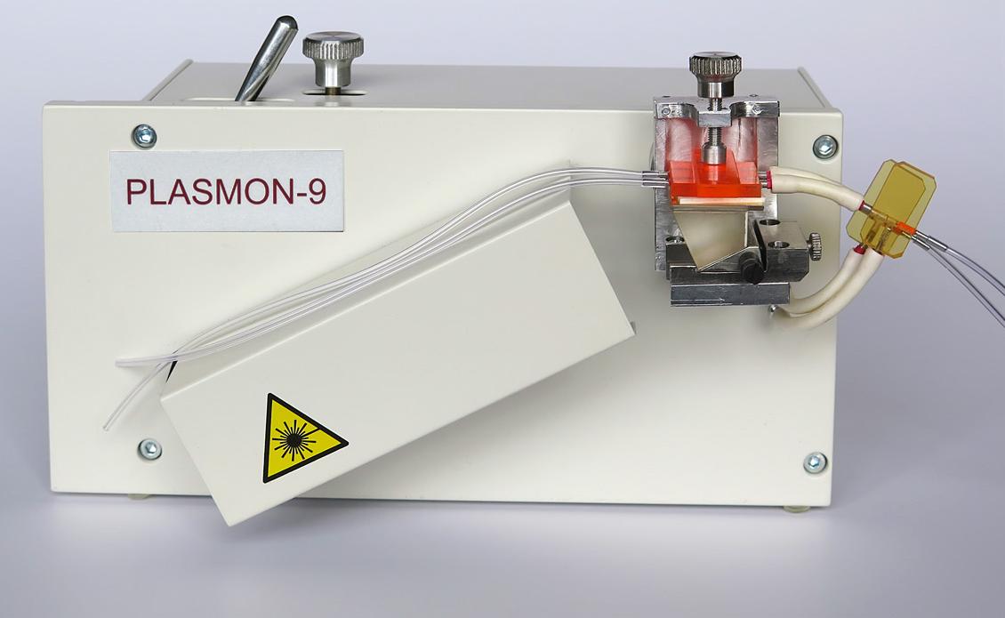 Спектрометр Плазмон-9