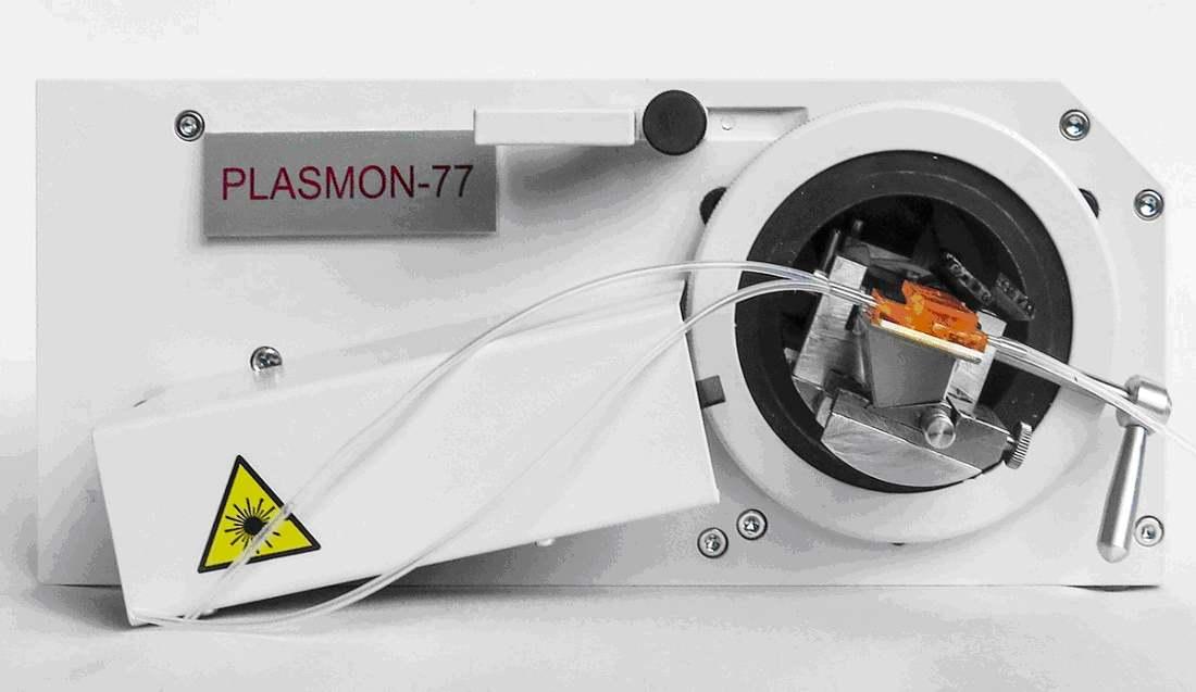 Плазмон-77